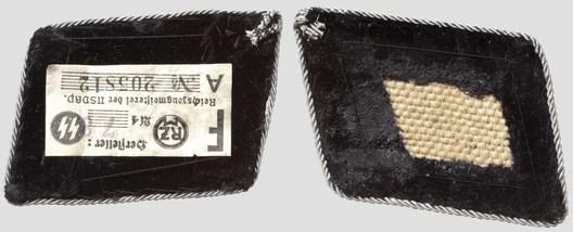 Waffen-SS Pre-1942 Standartenführer Collar Tabs Reverse
