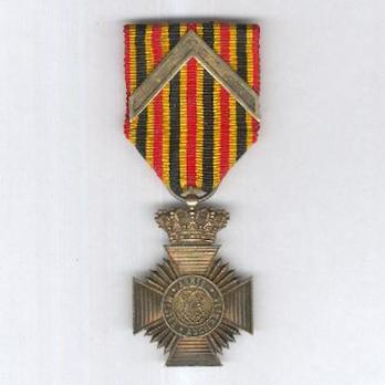 I Class Cross (for Long Service, 1873-1919) Obverse