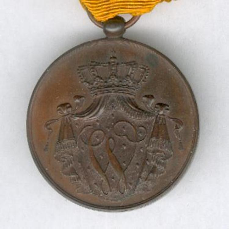 Bronze medal for 12 years 1845 1851 obverse