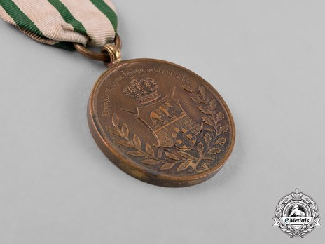 Alexander Carl Commemorative Medal, 1848-1849 (Anhalt-Bernburg) (in bronze) Obverse