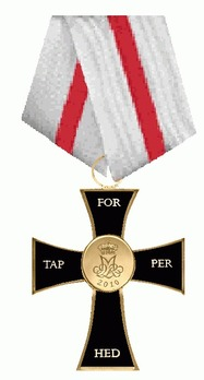 Valour Cross, in Silver Obverse