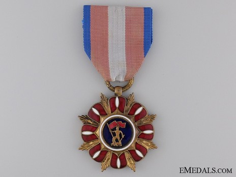 Order of the Builders of the People's Poland, Gold Medal (1952-1992) Obverse