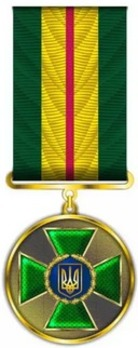 State Border Guard Long Service Medal, for 20 Years Obverse