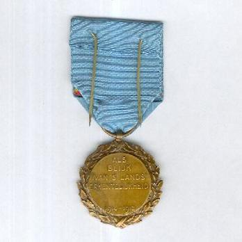 "Bronze Medal (with Dutch inscription, stamped ""G. DEVREESE"") Reverse"