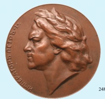 200th Anniversary of the Foundation of St. Petersburg, Table Medal (in bronze) Obverse