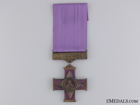 Bronze Cross of Zimbabwe (Army) Obverse