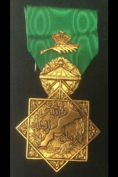 Operation al-Qadr Commemorative Medal