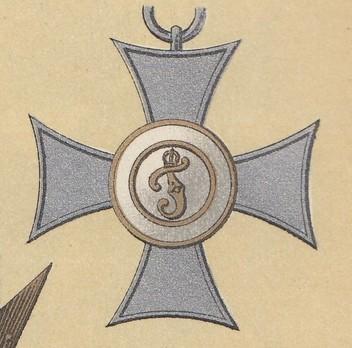 II Class Knight (in silver gilt, 1886-1918)