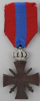 War Cross (1940), II Class Reverse