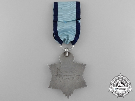 III Class Medal (for Muslim recipient, 1937-1947) Reverse