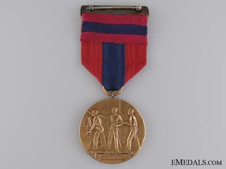 West Indies Campaign Medal (for U.S.S. Peoria) Reverse