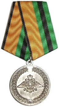 Service in the Railway Troops Circular Medal Obverse