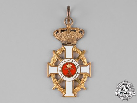 Royal Order of George I, Military Division, Commander Obverse