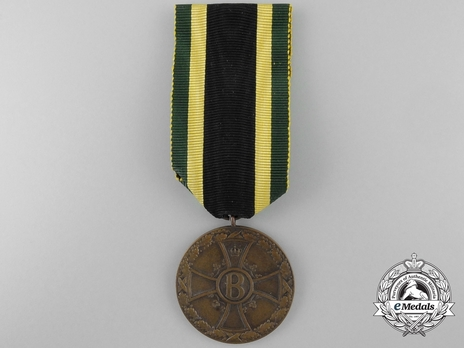 II Class Medal (1915-1917) Obverse