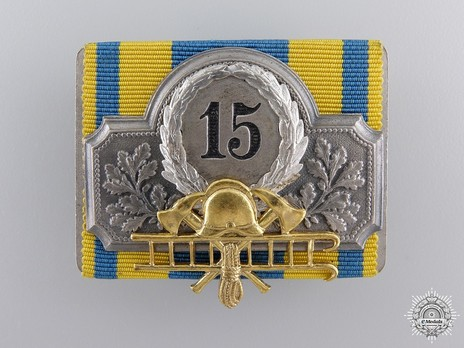 Fire Service Long Service Bar for 15 Years Obverse