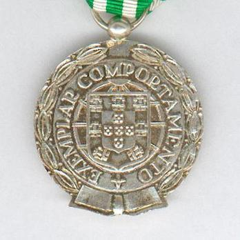 Silver Medal (for 15 Years, with national crest clasp, 1949-1971) Obverse