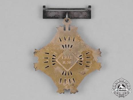 Order of Gediminas, Type I, IV Class Cross Reverse