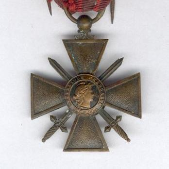 Bronze Cross (1914-1915) Obverse