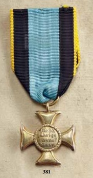 Military Long Service Decoration, 1850, Silver Cross for 25 Years
