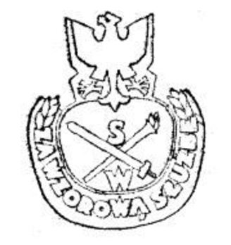 Decoration for Long Service in the Prison Service, Type I Obverse