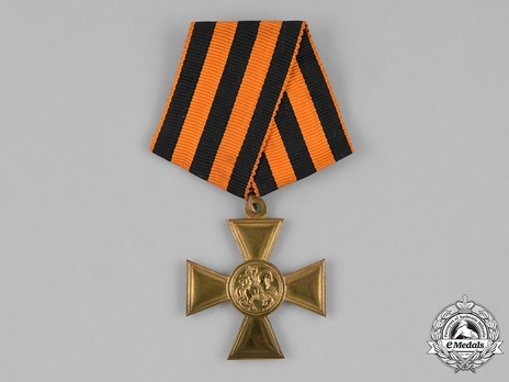 Order of Saint George I Class Cross Reverse