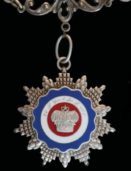 Order of Loyalty to the Crown of Malaysia, Grand Commander