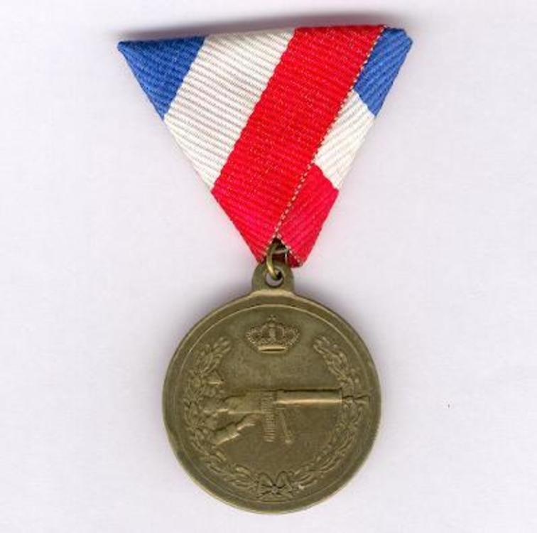 Medal+for+light+machine gun+marksmanship+1