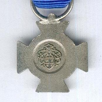 II Class Silver Medal Reverse