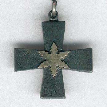 Miniature Cross of Aunus Obverse