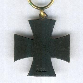 Miniature Cross of Armoured Division Reverse