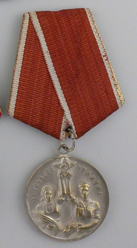 Medal for Labour Distinction (Variation I) Obverse