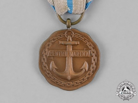 Medal of Maritime Virtue, Type I, Civil Division, III Class Reverse