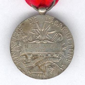 "Silver Medal (stamped ""A BORREL,"" 1948-) Reverse"