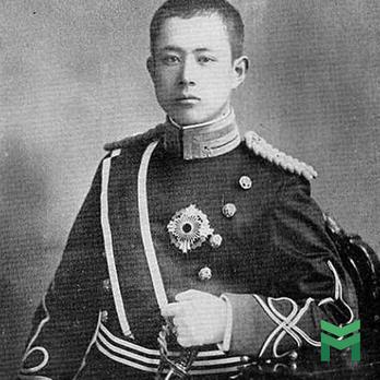Prince Kitashirakawa Naruhisa wearing the Order of the Paulownia Flowers, Star