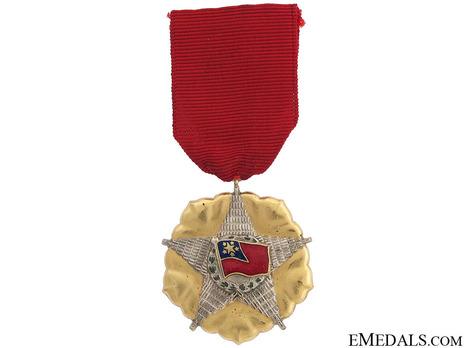 Prototype Military Award Obverse
