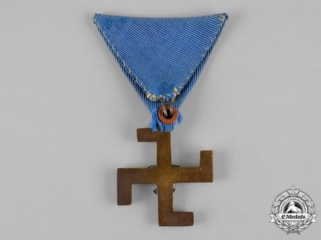 Boy Scouts Merit Medal Reverse