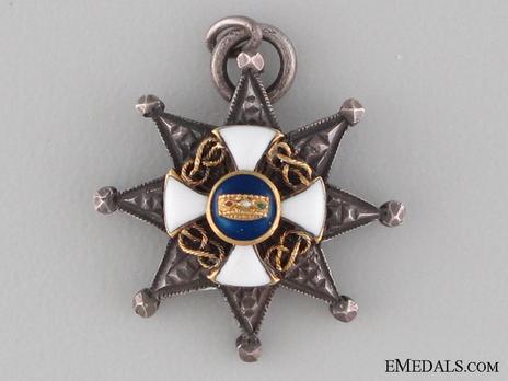 Miniature Grand Cross Breast Star Obverse