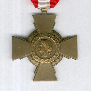 Bronze Cross (1956-) Obverse