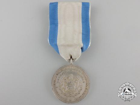 Medal Obverse (Silver)