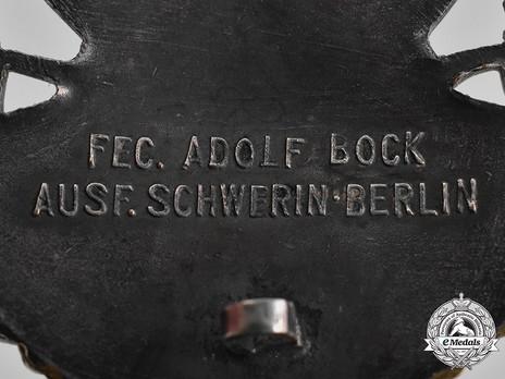 High Seas Fleet Badge, by C. Schwerin (in tombac) Detail