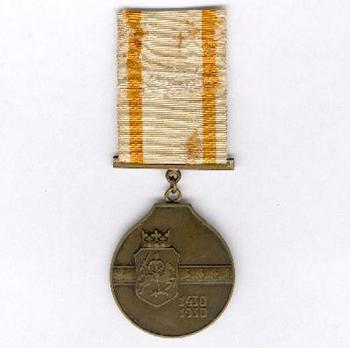 Order of Vytautas the Great, III Class Medal Reverse
