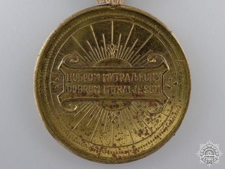 Heavy Machine Gun Proficiency Medal Reverse