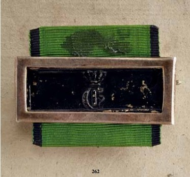 """Military Long Service Decoration, Bar for 9 Years (with """"E"""" 1846-1888)"""