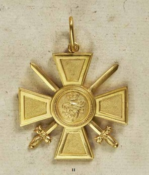 Order of the Zähringer Lion, Merit Cross with Swords