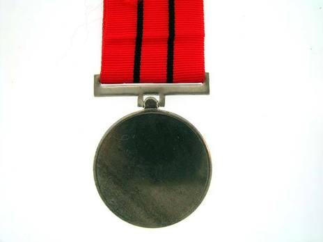 1978 War Medal Reverse