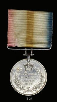 Candahar, Ghuznee, Cabul Medal (for Candahar, Ghuznee, and Cabul)
