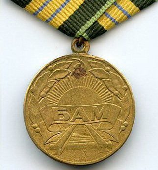 Construction of the Baikal-Amur Railroad Brass Medal Reverse