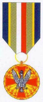 Polish Army Medal, I Class Obverse