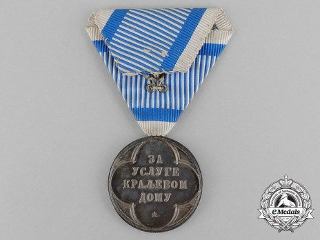 Household Medal of Milan, Type II, I Class ObverseHousehold Medal of Milan, Type II, I Class Reverse