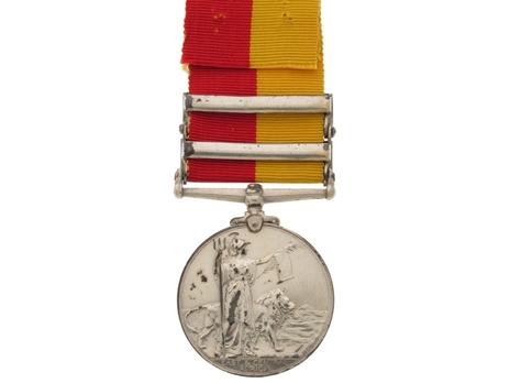 """Silver Medal (with """"LUBWA'S"""" and """"UGANDA 1897-98"""" clasps) Reverse"""